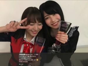 【エンタがビタミン♪】SKE48大場美奈『AKB48選抜総選挙』初選抜入りに喜び「ついにゆいと一緒に歌えます♪」