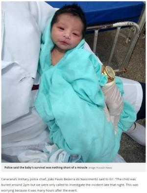 【海外発!Breaking News】誕生後すぐに生き埋めにされた赤ちゃん、8時間後に救出(ブラジル)