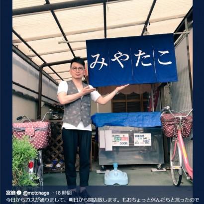 """【エンタがビタミン♪】宮迫博之、大阪地震に遭った実家""""みやたこ""""再開に「元気なオカンを見て一安心」"""