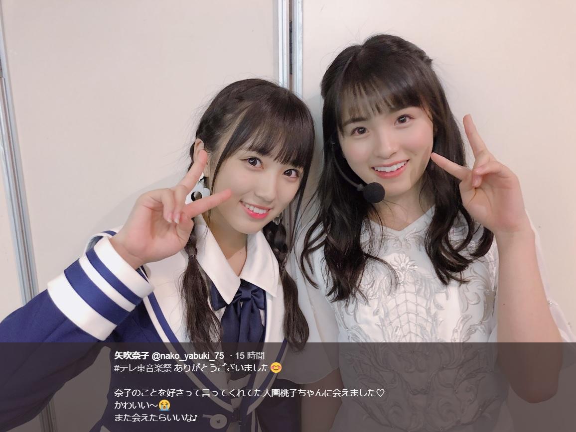 矢吹奈子と大園桃子(画像は『矢吹奈子 2018年6月27日付Twitter「#テレ東音楽祭 ありがとうございました」』のスクリーンショット)