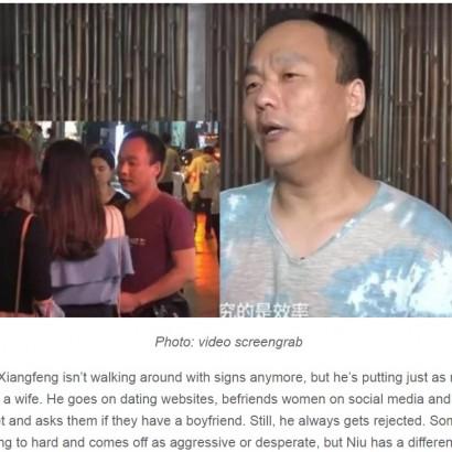 【海外発!Breaking News】8万人の女性にフラれた中国の男性「なんとしてでも妻が欲しい!」