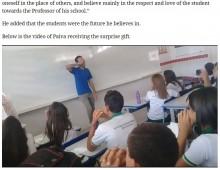 給料未払いで働く臨時教師に生徒らがとっておきのサプライズ(ブラジル)