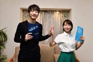 【エンタがビタミン♪】吉岡里帆、久々に坂口健太郎と再会 2ショットに「姉と弟みたい」の声
