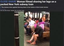 【海外発!Breaking News】米NYの地下鉄駅ホームですね毛を剃る女性<動画あり>
