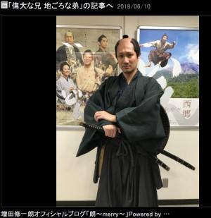 【エンタがビタミン♪】『西郷どん』で有馬新七役を熱演 俳優・増田修一朗が感慨「いよいよな回になります」