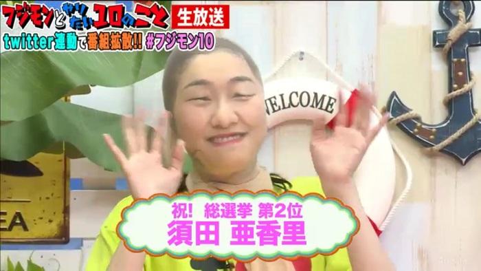 パンストをかぶったSKE48須田亜香里(C)AbemaTV