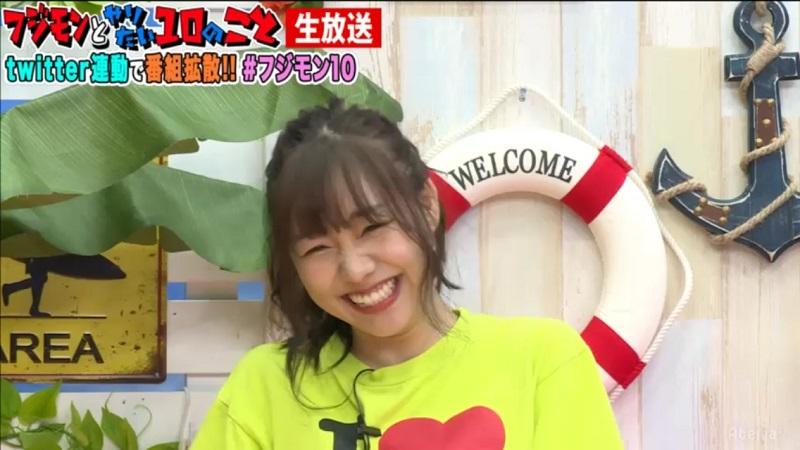 フジモンの番組に出演したSKE48須田亜香里(C)AbemaTV