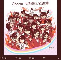 【エンタがビタミン♪】『AKB48世界選抜総選挙』漫画家・田辺洋一郎さんの投稿に反響「大作ありがとうございます」