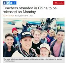 【海外発!Breaking News】騙されて学生ビザで就労 南アフリカ人49名、中国から無事帰国