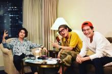 【エンタがビタミン♪】窪塚洋介、弟の窪塚俊介&RUEEDと3ショットにファン「本当に美しい兄弟」