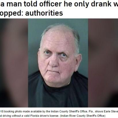 【海外発!Breaking News】車内の酒瓶を警察官に見つかり、呆れる言い逃れをした飲酒運転の男(米)