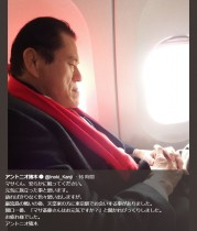 【エンタがビタミン♪】アントニオ猪木、マサ斎藤さんを偲び「巌流島の戦いの後、天皇家の方に…」