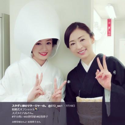 【エンタがビタミン♪】永野芽郁と松雪泰子 『半分、青い。』結婚式オフショットに「美人親子」の声