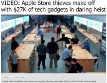 【海外発!Breaking News】アップルストア、10代少年窃盗グループに展示品を盗まれる 被害総額300万円超(米)