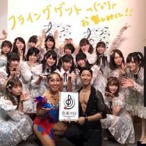【エンタがビタミン♪】AKB48とコラボしたキンタロー。 山本彩の社交ダンスに「流石スーパーアイドル」
