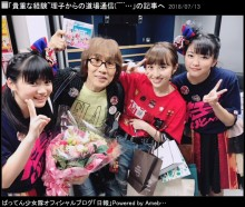 【エンタがビタミン♪】THE ALFEE・坂崎幸之助と共演したばってん少女隊「理事長さんのいろんな話を聞いちゃいましたよ」