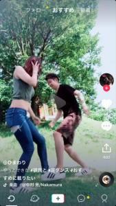 「Tik Tok」の「#だれでもダンス」参考画像