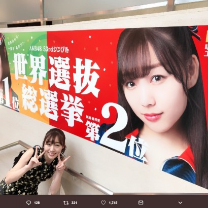 """【エンタがビタミン♪】SKE48松井珠理奈&須田亜香里 """"AKB48総選挙1位・2位""""の巨大ポスター出現"""