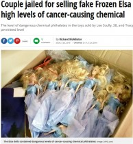 【海外発!Breaking News】『アナ雪』エルサ人形のコピー品に許容濃度2,000倍の有毒化学物質が検出(英)