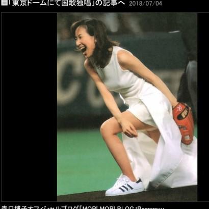【エンタがビタミン♪】森口博子『鷹の祭典2018in東京ドーム』で国歌独唱へ 過去の始球式には「太ももが眩し過ぎます」の声