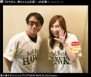 【エンタがビタミン♪】森口博子、藤井フミヤからの温かいメッセージ明かす「かげながら応援しているよ…」