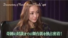 【エンタがビタミン♪】安室奈美恵『イッテQ!』でのファッションやネイルに真似したい人続出