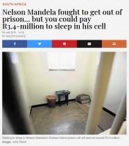 【海外発!Breaking News】「マンデラ氏の独房に泊まってみませんか?」2780万円からオークション開始も中止に(南ア)