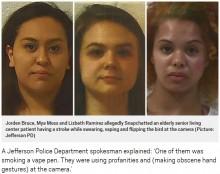【海外発!Breaking News】脳卒中を起こした高齢女性を動画撮影 SNSに投稿した施設スタッフ3名逮捕(米)