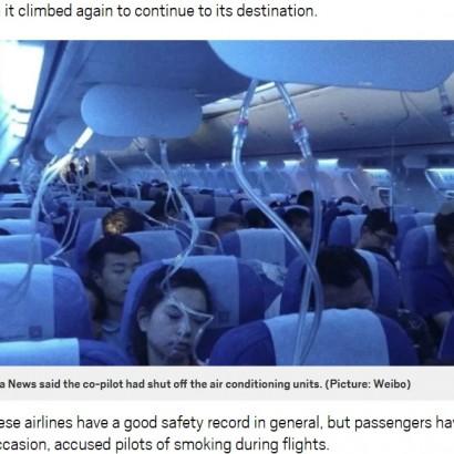 【海外発!Breaking News】中国国際航空機が約6,500メートル急降下 副操縦士が電子タバコ喫煙で