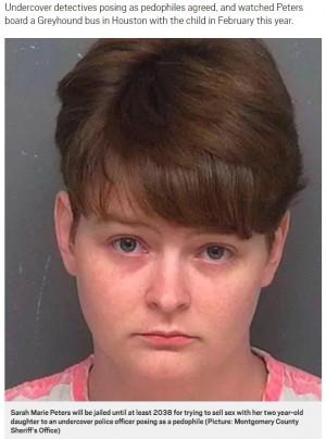 【海外発!Breaking News】2歳娘をネットで売り飛ばそうとした母親、40年の懲役刑(米)