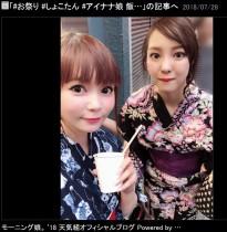 【エンタがビタミン♪】モー娘。飯窪春菜、中川翔子と浴衣デート「テンション上がってハシゴしましたよー!」