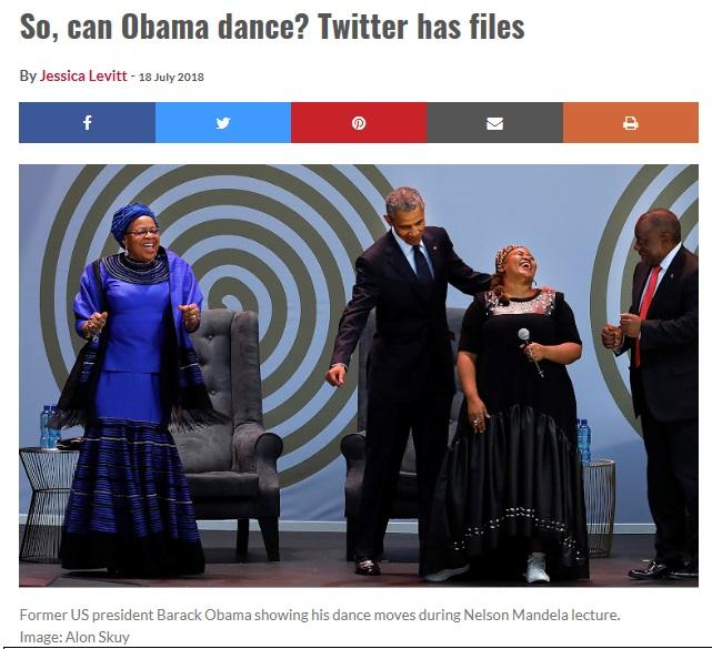 オバマ元米大統領、ダンスはイマイチ?(画像は『DispatchLIVE 2018年7月18日付「So' can Obama dance? Twitter has files」(Image: Alon Skuy)』のスクリーンショット)