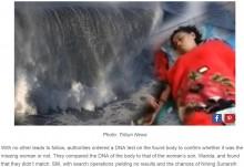 【海外発!Breaking News】波にさらわれた女性、1年5か月後に意識不明で発見される(インドネシア)