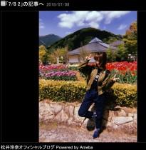 【エンタがビタミン♪】松井玲奈『今日も嫌がらせ弁当』で芳根京子と共演「姉妹に見えますように」