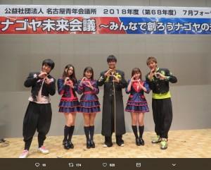 SKE48とBOYS AND MEN(画像は『斉藤真木子(SKE48) 2018年7月29日付Twitter「ディスカッションやプレゼンなど、初めての事ばかりに緊張でいっぱいでしたが、会場にお越しの皆さんの温かな眼差し、共演者の皆様、そしてライバルだったボイメンの御三方の存在に大変助けられました。」』のスクリーンショット)