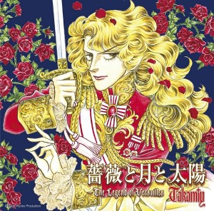 『薔薇と月と太陽~The Legend of Versailles』初回限定盤Aジャケット