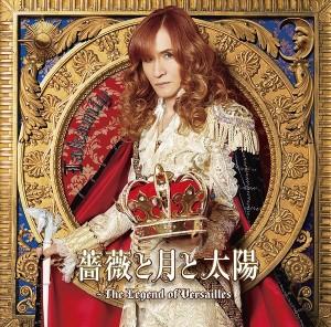 『薔薇と月と太陽~The Legend of Versailles』通常盤ジャケット