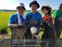 【エンタがビタミン♪】『池の水ぜんぶ抜く』でテレ東新人・中垣アナが初仕事 一方、AKB48大家志津香は握手会に変化
