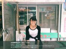 【エンタがビタミン♪】矢井田瞳、メジャーデビュー19年目突入を報告「これからも宜しくお願いします!」