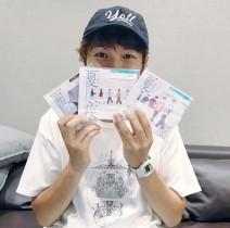 【エンタがビタミン♪】北川悠仁、楽曲提供した嵐のニューシングル『夏疾風』リリースに「やったー!」