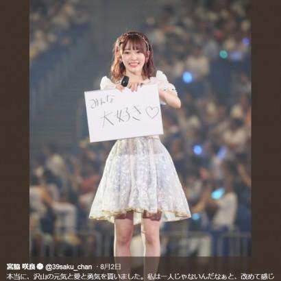 【エンタがビタミン♪】宮脇咲良、HKT48メンバーと『R.Sに捧ぐ』「あの方に向けて心を込めて」