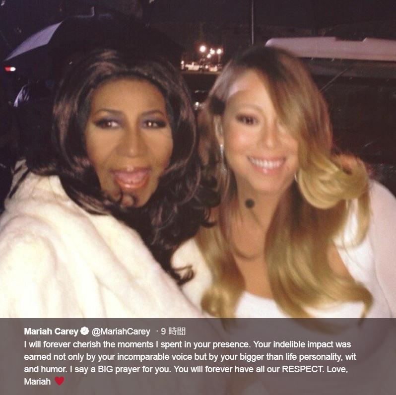 マライア・キャリー「あなたと過ごした時間は、これからもずっと大切にしていく」(画像は『Mariah Carey 2018年8月17日付Twitter「I will forever cherish the moments I spent in your presence.」』のスクリーンショット)