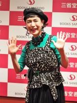 【エンタがビタミン♪】久本雅美、理想の夫は「『ぎぼむす』宮本良一さんが最高」60歳からモテ期到来