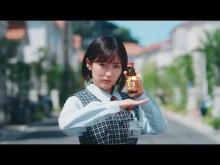 【エンタがビタミン♪】渡辺麻友の魅力を存分に引き出したWeb動画『ヤクルトレディ「ミュージカル」篇』