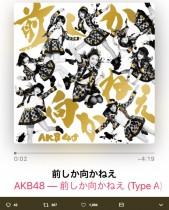 """【エンタがビタミン♪】AKB48 OGが""""大島優子ロス""""? 秋元才加や梅田彩佳が『前しか向かねえ』を視聴"""