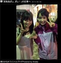 【エンタがビタミン♪】葵わかな×橋本環奈×オオグソクムシ 共演シーンが『ダウンタウンなう』で映る