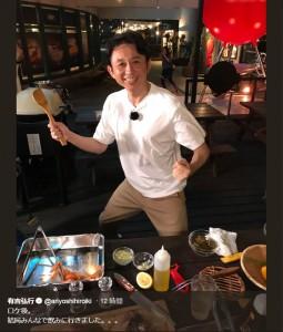 広島県の名産を使ったカレー作りに挑戦する有吉弘行(画像は『有吉弘行 2018年8月17日付Twitter「ロケ後。結局みんなで飲みに行きました。。。」』のスクリーンショット)