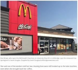 【海外発!Breaking News】マクドナルドでラテを注文した妊婦、洗浄液入りカップを手渡される(カナダ)