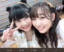 【エンタがビタミン♪】須田亜香里、小畑優奈と2ショット「SKE48の振り幅」をアピール