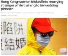 【海外発!Breaking News】Facebook広告に騙された香港在住の女性、中国の見知らぬ男性と結婚させられる